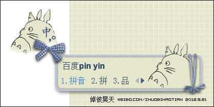 ppt 背景 背景图片 边框 模板 设计 相框 420_210