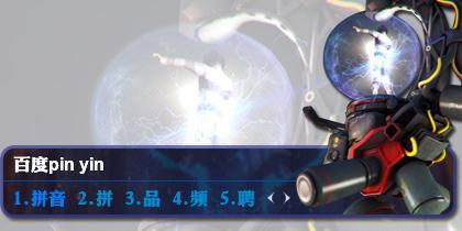 【穿越火线】天蛛骑士