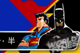 【枕头】Superman/Batman