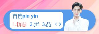 【景诺】杨洋(3)
