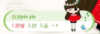 【景诺】小希·花样年华
