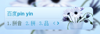 【雨欣】蓝色纯美~