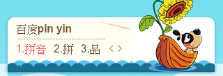 【景诺】刀刀狗·漂洋过海去看你